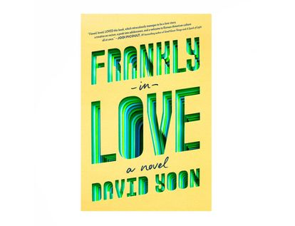 frankly-in-love-9781984816498