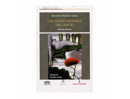 las-disertaciones-del-rocio-9789585527928