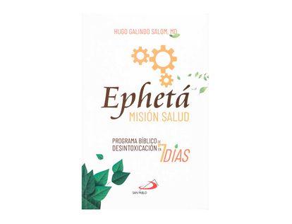 epheta-mision-salud-manejo-integral-del-cancer-9789587686661