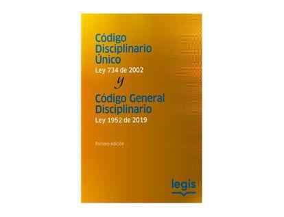 codigo-disciplinario-unico-ley-734-de-2002-y-codigo-general-disciplinario-ley-1952-de-2019-9789587679427