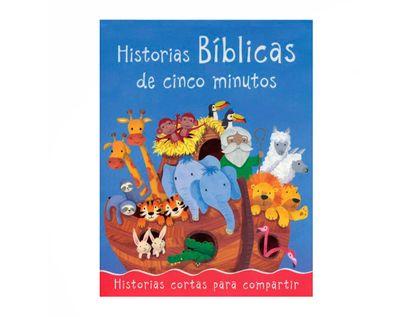 historias-biblicas-de-cinco-minutos-9786075325132