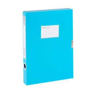 carpeta-seguridad-a4-35-mm-azul-6939926903185