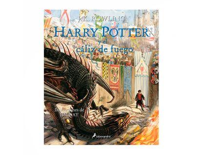 harry-potter-y-el-caliz-de-fuego-edicion-ilustrada-1-9788498389968