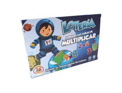loteria-aprendo-las-tablas-de-multiplicar-1-7703753004686