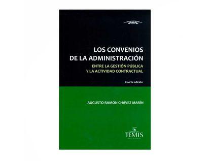 los-convenios-de-la-administracion-9789583512520