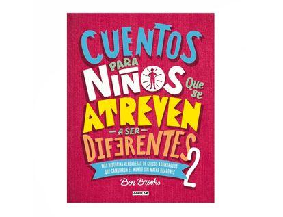 cuentos-para-ninos-que-se-atreven-2-9786073186728