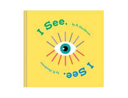i-see-i-see-9781452183343