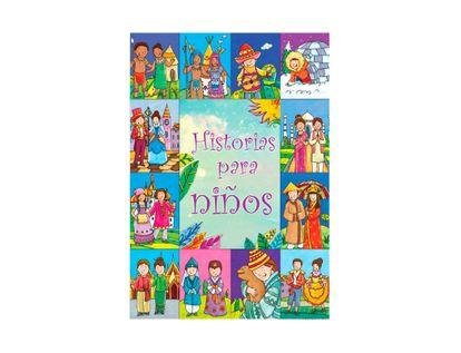 historias-para-ninos-9789585564756
