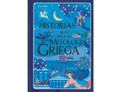 las-historias-mas-bellas-de-la-mitologia-griega-9788417127015
