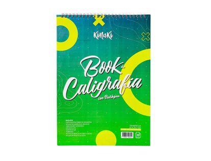 libro-de-caligrafia-22-x-31cm-50-hojas-115g-7706563842998