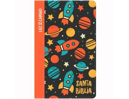 luz-en-mi-camino-biblia-compacta-letra-grande-cohetes-nvi-9781535943574