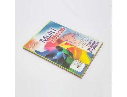 papel-multitonos-fluor-carta-x-100-hojas-75-gr-7706563717593