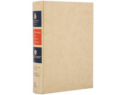 diccionario-de-la-lengua-espanola-edicion-de-lujo-vigesimotercera-edicion--9788467041903