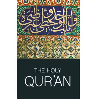 the-holy-qur-an-9781853267826