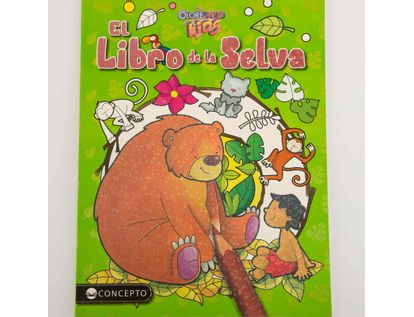 colorearte-el-libro-de-la-selva-9789974904040