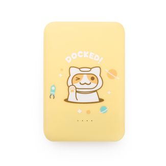 bateria-portatil-1000-mah-docked-amarillo-7701016057653