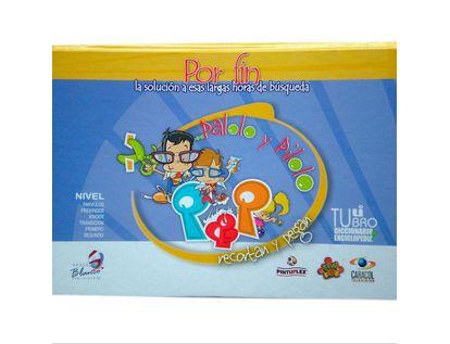 palolo-y-pilolo-recortar-y-pegar-9789589831908