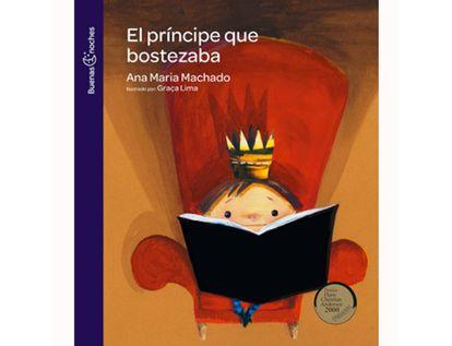 el-principe-que-bostezaba-9789580014812