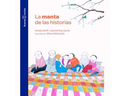 la-manta-de-las-historias-9789580015543