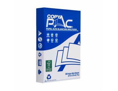 resma-de-papel-oficio-para-fotocopia-de-75-g-copypac-7701016831307