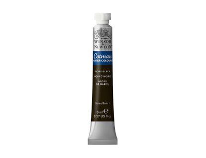 acuarela-cotman-de-8-ml-color-negro-de-marfil-no-331-94376902112