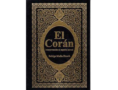 el-coran-interpretacion-al-espanol-actual-9788494135385
