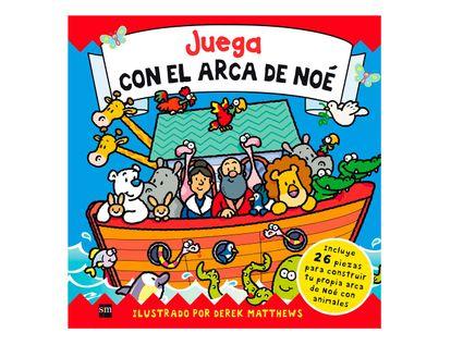 juega-con-el-arca-de-noe-9788467548938