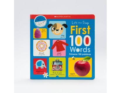 first-100-words-primeras-100-palabras-9781338745733
