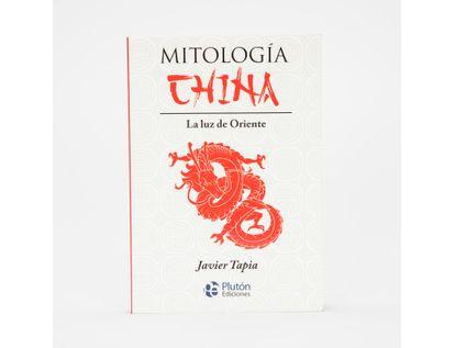 mitologia-china-la-luz-de-oriente-9788418211485