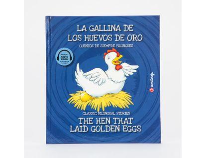 la-gallina-de-los-huevos-de-oro-cuentos-de-siempre-bilingue-9788417826260
