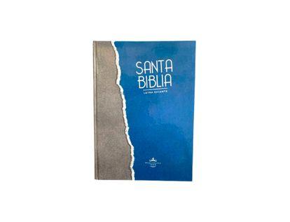 biblia-reina-valera-1960-ayudas-qr-9789587456363